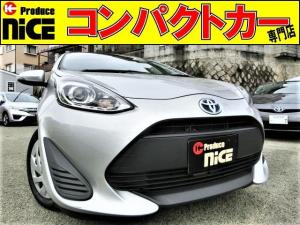 トヨタ アクア L 安全ブレーキ・オートハイビーム・ETC・カロッツェリアメモリーナビ・地デジ・DVD・CD・SDカード再生・オートエアコン・プロジェクターヘッドライト・ウィンカードアミラー・後期型