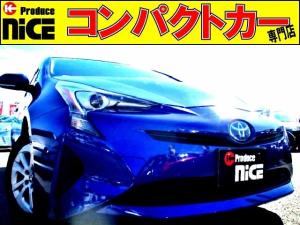 トヨタ プリウス S 安全ブレーキ・クルコン・オートハイビーム・LEDヘッドライト・純正SDナビ・Bluetooth・フルセグTV・ETC・バックカメラ・プッシュスタート・オートエアコン