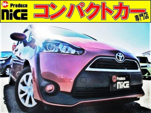 トヨタ シエンタ X 安全ブレーキ・片側パワースライドドア・純正ナビ・Bluetooth・ワンセグTV・スマートキー・オートハイビーム・ハロゲンヘッドライト・ウインカードアミラー