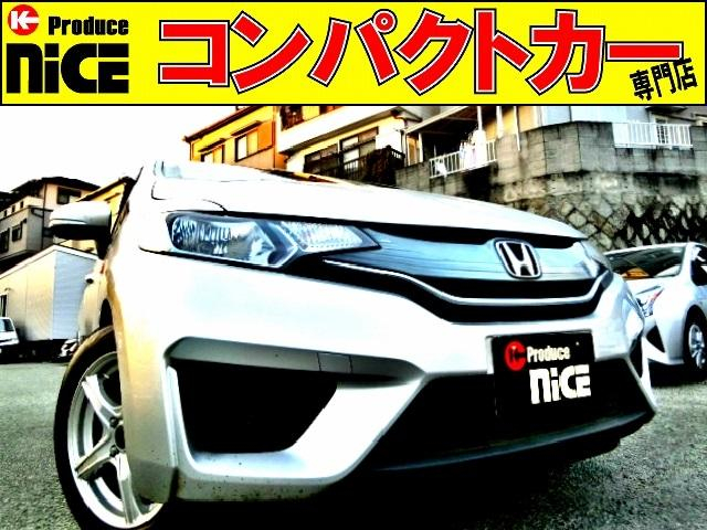 バックカメラ・ETC・三菱メモリーナビ・スマートキー ・Bluetooth・ハロゲンヘッド・オートエアコン・スタッドレスタイヤ