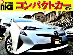 トヨタ プリウス S 安全ブレーキ・クルコン・純正SDナビ・Bluetooth・バックカメラ・ETC・オートハイビーム・LEDヘッドライト・スマートキー・オートエアコン・ウインカードアミラー