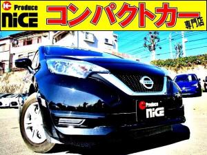 日産 ノート X 後期型・安全ブレーキ・純正SDナビ・フルセグTV・プロジェクターヘッドライト・プッシュスタート・スマートキー・ウインカードアミラー・アイドリングストップ