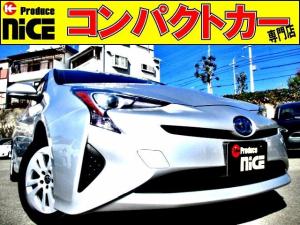 トヨタ プリウス S 安全ブレーキ・クルコン・リアフィルム・オートハイビーム・LEDヘッドライト・バックカメラ・ETC・純正ナビ・Bluetooth・スマートキー・ウインカードアミラー・オートエアコン
