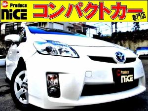 トヨタ プリウス S フォグ・バックカメラ・ETC・純正SDナビ・オートエアコン・プロジェクターヘッドライト・スマートキープッシュスタート・ウインカードアミラー・アイドリングストップ