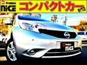 日産/ノート X