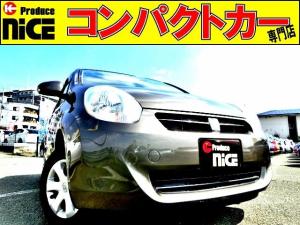 トヨタ パッソ X クツロギ 純正オーディオデッキ・CD再生・FM・AM・ハロゲンヘッドライト・電動格納式ドアミラー・ベンチシート・13インチタイヤ