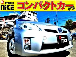 トヨタ プリウス S ETC・純正オーディオデッキ・プロジェクターヘッドライト・フォグライト・オートエアコン・スマートキー・プッシュスタート・電動格納式ウインカードアミラー・アイドリングストップ