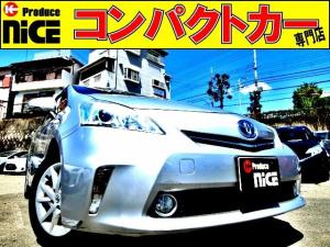 トヨタ プリウスアルファ S Bカメラ・パナソニックストラーダナビ・Bluetooth・TV・ドラレコ・ETC・スマートキー・オートエアコン・プロジェクターヘッド・フォグライト・ウインカードアミラー