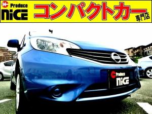 日産 ノート X DIG-S エマージェンシーブレーキパッケージ ドラレコ・純正SDナビ・Bluetooth・ワンセグTV・安全ブレーキ・スマートキー・オートエアコン・プッシュスタート・ハロゲンヘッドライト・電格式ドアミラー