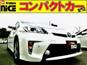 トヨタ プリウス G 後期型・ETC・純正ナビ・Bluetooth・コーナーセンサー・クルコン・パワーシート・スマートキー・HIDヘッドライト・フォグライト・オートエアコン・ウインカードアミラー