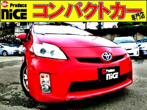 トヨタ プリウス S ETC・純正HDDナビ・Bluetooth・ワンセグTV・スマートキー・15インチアルミ・フォグ・プロジェクターヘッドライト・オートエアコン・ウインカードアミラー