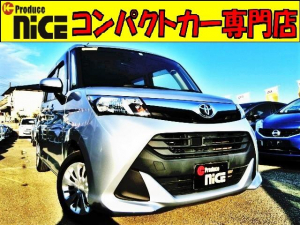 トヨタ タンク X 純正オーディオデッキ・AUX・CD・スマートキー・片側パワースライドドア・ハロゲンヘッドライト・プッシュスタート・アイドリングストップ・14インチタイヤ