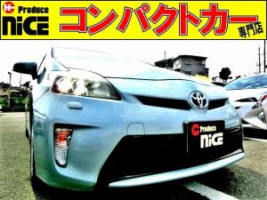 トヨタ プリウス Sツーリングセレクション 後期型・純正ナビ・Bluetooth・ワンセグTV・ETC・Bカメラ・プッシュスタート・オートエアコン・スマートキー・LEDヘッドライト・アイドリングストップ・17AW