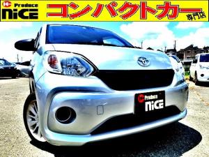 トヨタ パッソ X S 安全ブレーキ・純正SDナビ・Bluetooth・フルセグTV・DVD・CD・SD・ハロゲンヘッドライト・14インチタイヤ・アイドリングストップ・ベンチシート