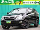 トヨタ/ハリアー 240G Lパッケージ