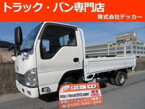 マツダ タイタントラック 1.5トン 5MT 標準 平 荷寸311-162 超低床