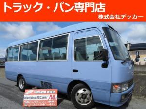 トヨタ コースター マイクロバス LX 26人乗 オートマ 自動ドア ETC