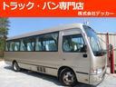 日野/リエッセII マイクロバス AT 29人乗 自動ドア オートステップ有