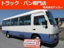 トヨタ/コースター マイクロバス LX 29人 オートマ 自動ドア Tベルト交換
