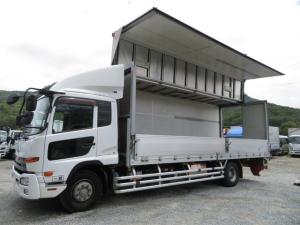 UDトラックス コンドル 6.8トン ウイング 荷寸714-238 ベッド付