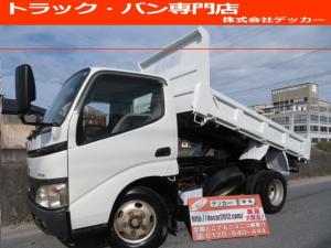 トヨタ ダイナトラック ダンプ 2トン 強化ダンプ 高床 荷寸L305cm W159cm H32cm フロア5MT ETC レベライザー DPF 新明和製 4ナンバー 塗装仕上げ済