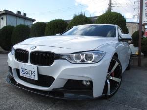 BMW 3シリーズ 320d Mスポーツ ワンオーナー アクティブクルーズコントロール 3Dデザイン19インチアルミ ビルシュタイン車高調 アーキュレーマフラー Mパフォーマンスブレーキ