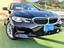 BMW/BMW 320d xDrive ナビ スマートキ 衝突軽減ブレーキ