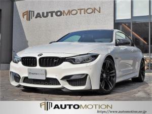 BMW M4 M4クーペ 黒革シート/ドライビングアシスト/衝突軽減ブレーキ/レーンアシスト/コーナーセンサー/ハーマンカードンサウンド/クルーズコントロール