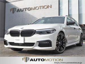 BMW 5シリーズ 523dツーリング Mスポーツ ハイラインパッケージ セレクトパッケージ/パノラマサンルーフ/ハーマンカードンサウンド/前後左右独立オートエアコン/アラウンドビューモニター/アダプティブLEDヘッドランプ/衝突軽減ブレーキ