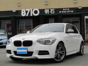 BMW 1シリーズ M135i 純正ナビ 地デジチューナー バックカメラ クリアランスソナー パワーシート パドルシフト プッシュスタート スマートキー ドライブレコーダー