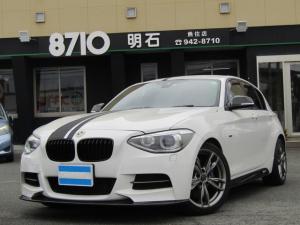 BMW 1シリーズ M135i 純正ナビ バックカメラ パーキングサポートPKG パワーシート シートヒーター クルーズコントロール レーンディパーチャウォーニング