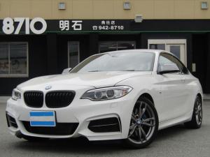 BMW 2シリーズ M235iクーペナビBカメラ 黒革 衝突軽減 ナビ アンドロイドナビ付モニター Bカメラ コーナーセンサー 黒革シート パワーシート シートヒーター 衝突軽減 レーンキープ  ETC クルコン キセノンライト ワンオーナー 直6ターボ