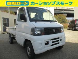 日産 クリッパートラック SD エアコン ETC ワンセグ ポータブルナビ オートマ