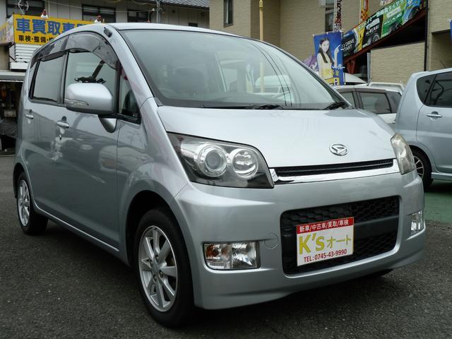スマートキー・HID・ウィンカー付ミラー・CVT・純正アルミ・ABS!