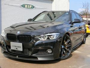 BMW 3シリーズ 320dツーリングセレブレーションEDスタイルエッジ Mブレーキ Mエキゾーストシステム KW車高調 シュニアッツァーロムチューン ACC LED