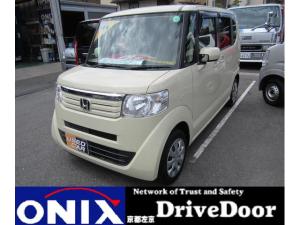ホンダ N-BOX G ・アイドリングストップ・スマートキー・CDラジオ・プラズマクラスター・軽自動車