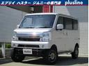 スズキ/エブリイワゴン JPターボ 3型 2インチアップ仕様 コンプリートカー