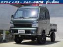 スズキ/スーパーキャリイ X 4インチリフトアップ コンプリートカー