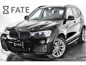 BMW X3 xDrive 20d Mスポーツ/サンルーフ/19AW