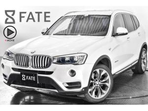 BMW X3 xDrive 20d Xライン/サンルーフ/OP19AW