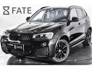 BMW X3 セレブレーションエディションブラックアウト/特別限定200台