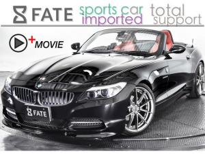 BMW Z4 sDrive23i ハイラインパッケージ AW 赤革シート