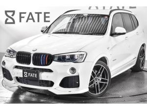 BMW X3 xDrive 20d Mスポーツ エアロ マフラー 車高調