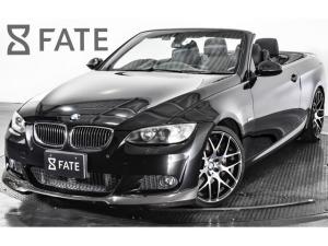 BMW 3シリーズ 335iカブリオレ Mスポーツパッケージ 革 マフラー AW