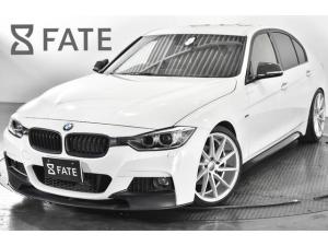 BMW 3シリーズ 320i Mスポーツ 車高調 Fリップスポイラー 19AW