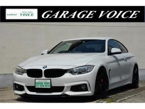 BMW 4シリーズ 435iクーペ Mスポーツ M Performanceブレーキ・Gram Lights57CR 19AW・ビルシュタイン車高調・REMUS4本出しマフラー・3Dデザインカーボンディフューザー・カーボントランクスポイラー