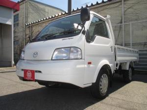 マツダ ボンゴトラック DX ワイドローロング 1150kg積み AT車