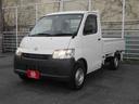 トヨタ/ライトエーストラック DX 800kg積み ワンオーナー車