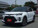 トヨタ/ライズ Z 新車-ナビカメラETCドラレコ-11点セット