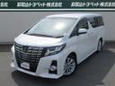 トヨタ/アルファード 2.5S Aパッケージ 両側パワースライドドア LED